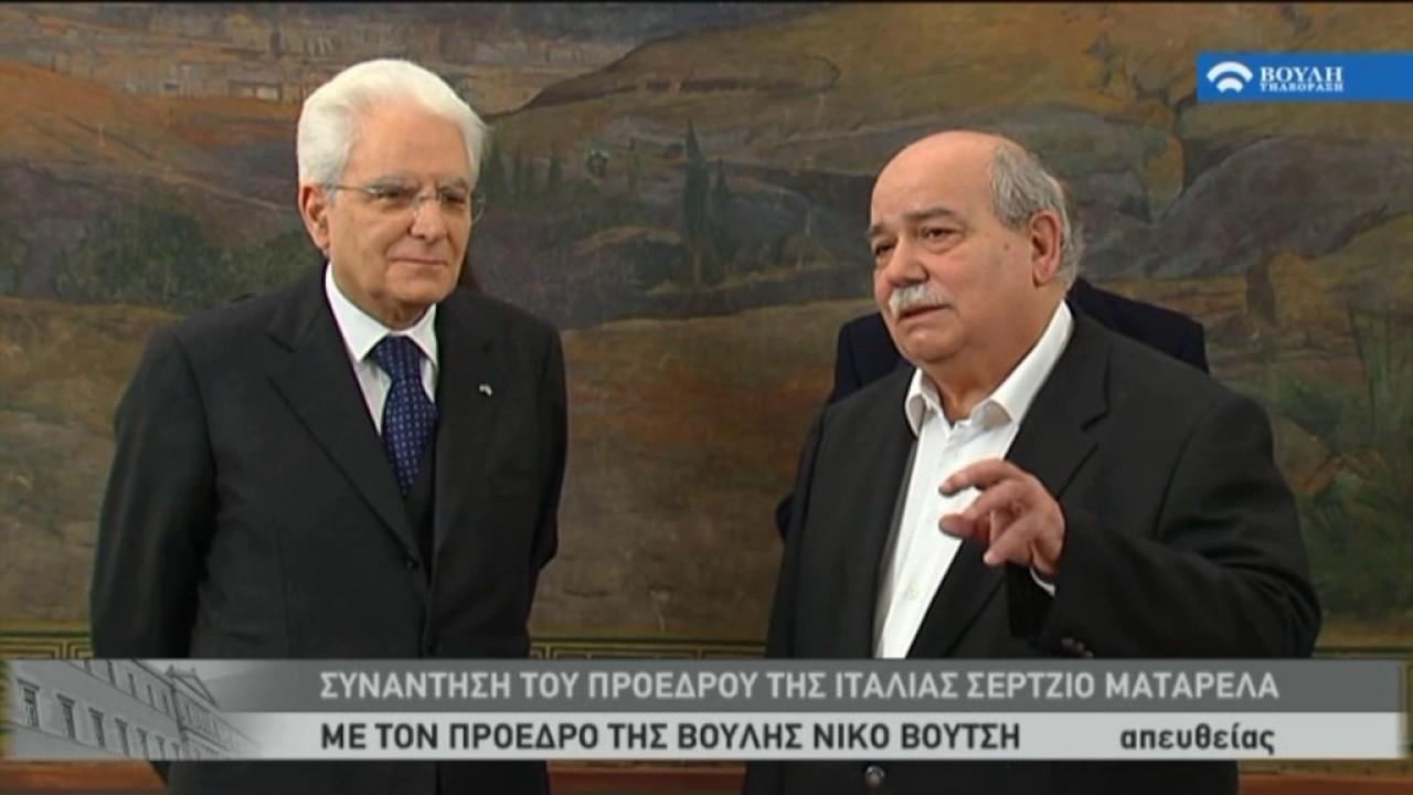 Συνάντηση του Προέδρου της Βουλής των Ελλήνων με τον Πρόεδρο της Ιταλικής Δημοκρατίας (17/01/2017)