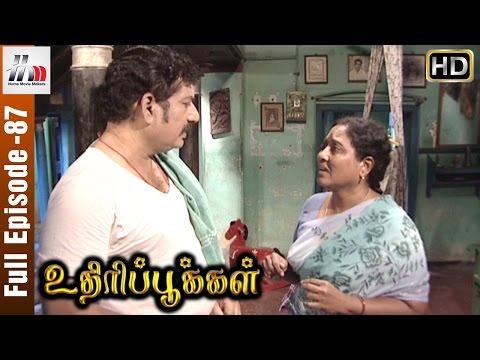 Uthiripookkal Tamil Serial   Episode 87   Chetan   Vadivukkarasi   Manasa   Home Movie Makers