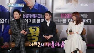 Video [Section TV] 섹션 TV - Park Shin-hye enjoyed acting with Do Kyung Soo & Jo Jung-suk 20161120 MP3, 3GP, MP4, WEBM, AVI, FLV Maret 2018