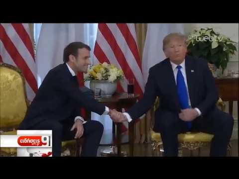 Τετραμερής συνάντηση Γαλλίας, Γερμανίας, Βρετανίας και Τουρκίας | 03/12/2019 | ΕΡΤ
