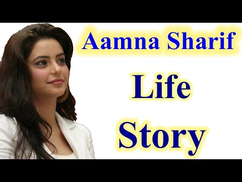 Video आमना शरीफ की कहानी और जीवनी || Aamna Sharif Real Life Story And Short Biography || By KSK download in MP3, 3GP, MP4, WEBM, AVI, FLV January 2017