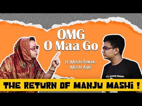 OMG - O Maa Go - S02E43 The Return of Manju Mashi!