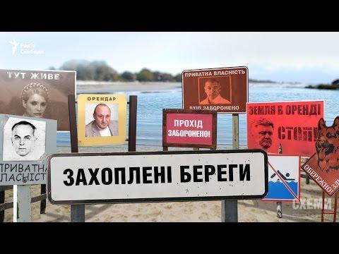 Нардеп із Черкащини орендує 2,5 га землі під Києвом за 6 гривень на місяць