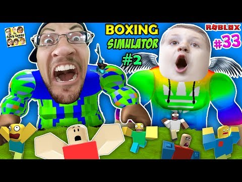 STRONGEST ROBLOXIAN EVER! FGTEEV ROBLOX Boxing Simulator #33 GIANT CHEATING 1 PUNCH DUDDY Wrestling (видео)