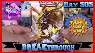 Pokemon Pack Daily BREAKthrough Booster Opening Day 505 - Featuring Master Jigglypuff and Friends by ThePokeCapital