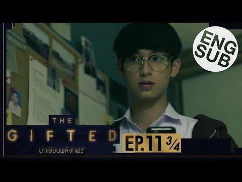 [Eng Sub] THE GIFTED นักเรียนพลังกิฟต์ | EP.11 [3/4]