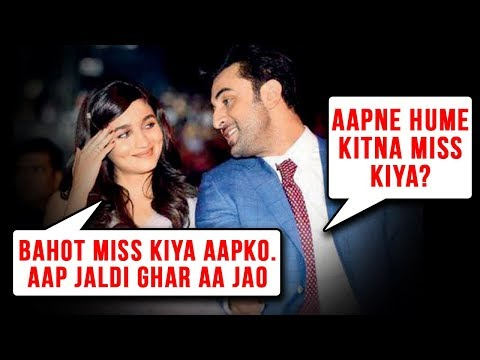 Did Ranbir Kapoor Chat With Alia Bhatt VIA His Sec