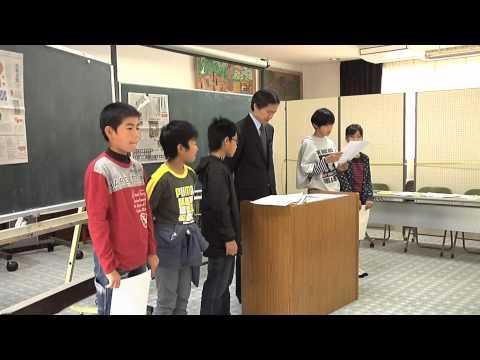 飛び出せ学校 宇佐市 佐田小学校 ~総集編~