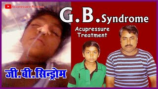 Roorkee India  city images : Acupressure Treatment: G.B. Syndrome(Roorkee,India)
