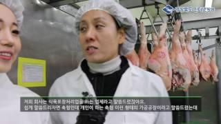 video thumbnail Korean Best Butchers Giantfood Power Food High-quality Fresh Organic Pork Style Tenderloin youtube