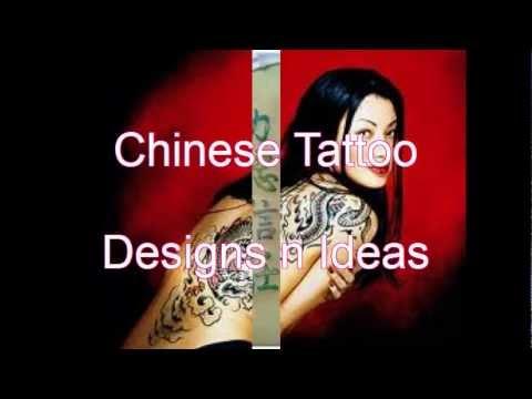 Chinese Tattoo Designs – Chinese Tattoos
