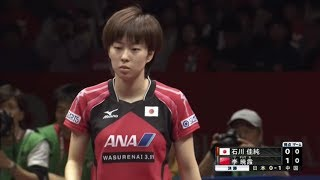 世界卓球2014 女子決勝トーナメント決勝「日本 VS 中国」