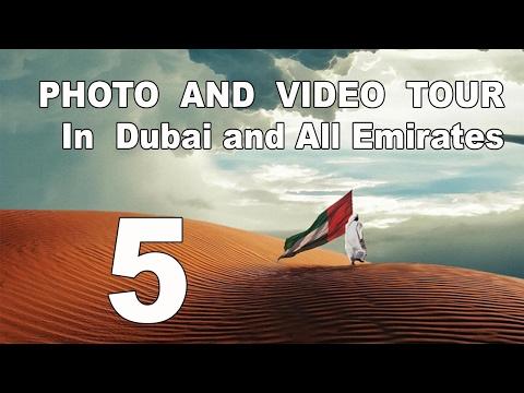 5 Personal Photo Tour In Dubai and All Emirates - Burj Al Arab And Dubai Mall