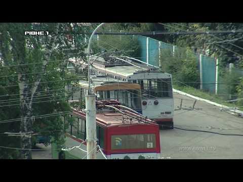 Восьмий тролейбус у Рівному: вигадка чи реальність? [ВІДЕО]