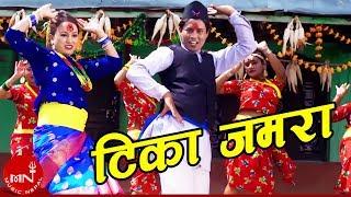 Tika Jamara - Lok Ji Mijar & Sanam Shreepali Mijar