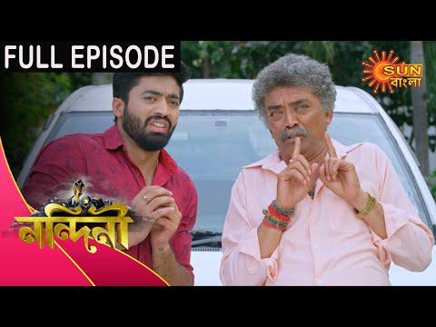 Nandini - Episode 267 | 13th August 2020 | Sun Bangla TV Serial | Bengali Serial