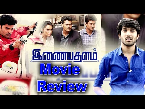 Inayathalam Movie Review