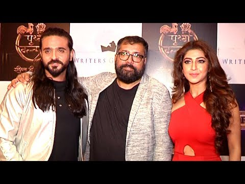 Prithvi Vallabh's SCREENING & PARTY | Ashish Sharm