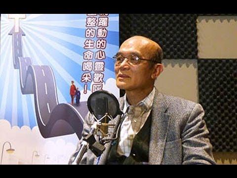 電台見證 徐頌林傳道 (05/18/2014於多倫多播放)