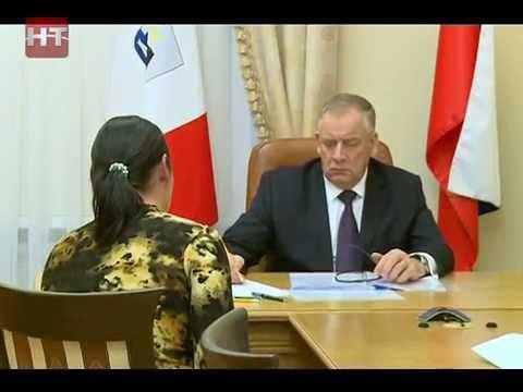 В новгородской приемной Президента РФ Владимира Путина губернатор Сергей Митин провел личный прием граждан