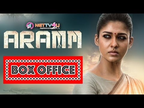 Aramm Box Office Collections : Aramm Day 1 Collections | Nayanthara | Gopi Nainar
