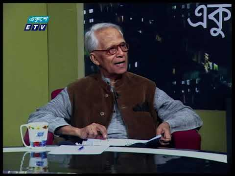 Ekusher Rat || 08 November 2020 || ETV Talk Show