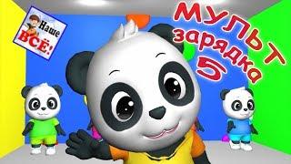 Мульт-зарядка 5 с пандами