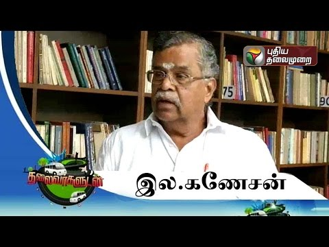 Thalaivargaludan-ILa-Ganeshan-Senior-Leader-Of-BJP--27-03-16