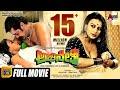 Abhinetri  Kannada New Movies Full HD  Pooja Gandhi  Atul Kulkarni  Ravishankar waptubes