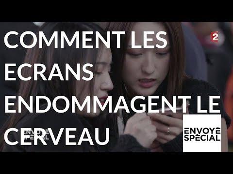 Envoyé spécial. Les écrans endommagent les cerveaux - 18 janvier 2018 (France 2)
