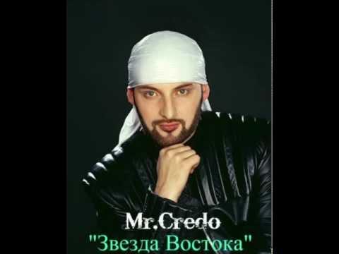 Скачать слушать музыку мистер кредо-все песни mr credo, скачать новые популярные треки mr credo в mp3 онлайн без