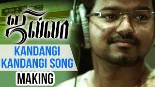 Video Jilla Tamil Movie Making Of Kandangi Kandangi Song | Vijay | Mohanlal | Kajal Aggarwal download in MP3, 3GP, MP4, WEBM, AVI, FLV January 2017