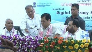 Launch of Digital Literacy Program