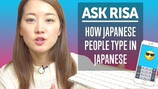 """Hurry! Click Here to Learn Japanese with a BIG 29% Discount on all JapanesePod101 subscriptions: https://goo.gl/aLu4pG ↓ Check how below ↓Step 1: Go to https://goo.gl/aLu4pGStep 2: Choose your subscription level to claim your 29% discount Step 3: Start learning Japanese the fast, fun and easy way! Save 29% on Basic, Premium and Premium Plus subscriptions with the POWER UP SALE: https://goo.gl/aLu4pGIn this video, Risa answers 6 questions.- Douglas Gilbert: """"The Japanese pronunciation of words with the hiragana (す) su sometimes sound the """"""""u"""""""" and sometimes don't. for example suteki すてき and yasuku やすく don't but desu ga ですが does. The way I hear it anyway. Please explain the rule that applies.""""- David Irish: """"Dear Lisa, how can I type small case kana on my smartphone? For example: I can only type デイビドアイリシ I can't type デイビッド・アイリッシュ。The small ッ and ュ are missing. Is there a secret?""""- Ruben: """"Hey Risa, what are your Hobbies?""""- Soumyadeep: """"What is the simplest and Easy way to learn kanji characters?""""↪ Download your free kanji ebook: https://goo.gl/nDMfRW- Jonathan: """"Hello :) I'm very excited because I'm coming to Japan on January~ I have subscribed to the youtube channel for quite sometime and i just joined http://www.japanesepod101.com  :) I wanted to ask Risa about the transportation in Toyko~ is it different between JR, Tokyo Metro, and Toei??- Andrej: """"How can I learn kanji? I have tried the kanji series with Hiroko that you have on your channel they helped me learn something, I also search for other kanji series and I can`t find anything. I try really hard to find something to learn kanji. Hello from Macedonia!""""Your favourite Japanese teacher Risa takes the questions you've been asking and lays them out in an easy-to-follow format. Turn those question marks into exclamation points and get on with your Japanese study. Interact with Risa to clear up any confusion you have or just satisfy your curiosity. Not only will you be able to send questions, but you'll also power"""