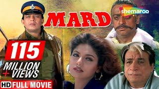 Video Mard(1998)(HD) Mithun Chakraborty | Ravali | Johnny Lever - Superhit Hindi Movie -With Eng Subtitles MP3, 3GP, MP4, WEBM, AVI, FLV April 2018