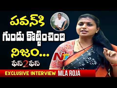 YCP MLA Roja Exclusive Interview || Counters to Pawan Kalyan, Chandrababu | NTV Exclusive (видео)