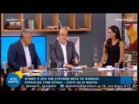 Τρ. Αλεξιάδης:  Τα στελέχη του ΣΥΡΙΖΑ δεν υπηρετούν ατομικές στρατηγικές αλλά τη συλλογικότητα