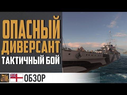 Крейсер Perth. Ранговые бои №7 [World of Warships] (видео)