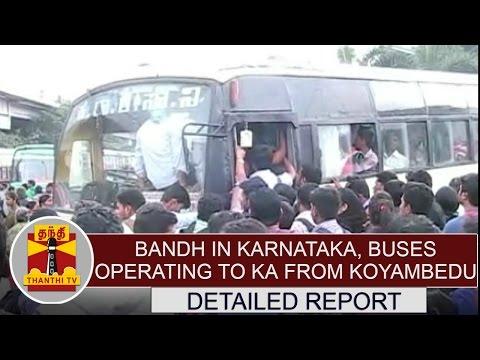 Bandh-in-Karnataka-against-SC-Decision-Buses-operating-to-Karnataka-from-Koyambedu