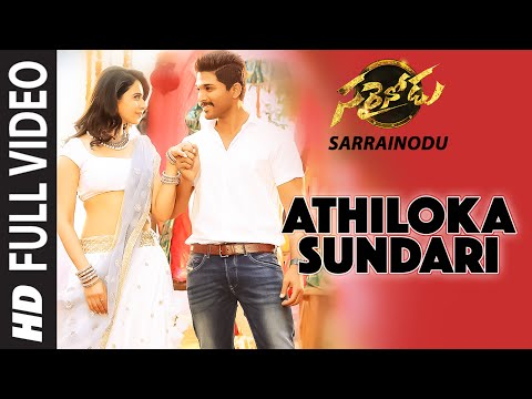 "Athiloka Sundari Full Video Song || ""Sarrainodu"" 