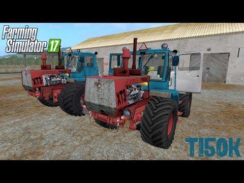 Mod T-150k Red v1.0