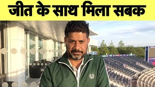 Ind vs Afghan Review with Vikrant Gupta   Indian Bowling Superb But Middle Order has Chinks