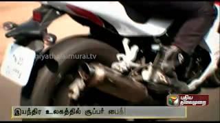 10. Puthiya Thalaimurai's Automobile World - Hyosung Bike