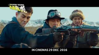 Nonton RAILROAD TIGERS (2017) Official TV Spot (JACKIE CHAN Movie) HD Film Subtitle Indonesia Streaming Movie Download