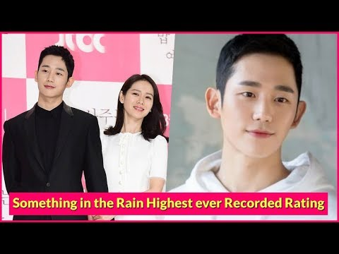 Something in the Rain highest ever recorded rating