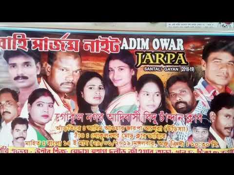 Video New Santali Jatra opera song download in MP3, 3GP, MP4, WEBM, AVI, FLV January 2017