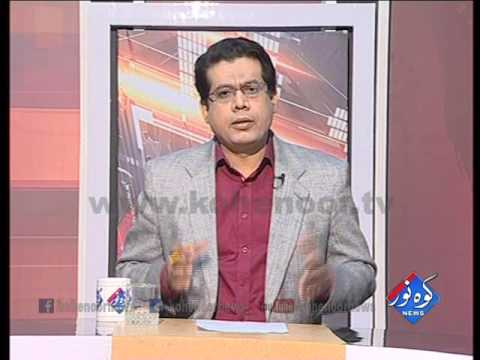 Pakistan Ki Awaaz 01 02 2017