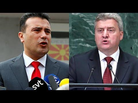 Ζάεφ VS Ιβάνοφ: Συνταγματική κόντρα ανήμερα της εθνικής εορτής…