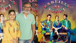 Ayushmann Khurrana along with director Nitesh Tiwari and wife Ashwiny Iyer Tiwari launched the trailer of their upcoming movie 'Bareilly Ki Barfi' starring himself, Kriti Sanon and Rajkummar Rao. At this trailer launch Director, Ashwiny Iyer Tiwari explains the reason behind the title 'Bareilly Ki Barfi'. Take a look!Watch latest Bollywood gossip videos, latest Bollywood news and behind the scene Bollywood Masala. For interesting Latest Bollywood News subscribe to Biscoot TV now : http://www.youtube.com/BiscootTVLike us on Facebookhttps://www.facebook.com/BiscootLiveFollow us on Twitterhttp://www.twitter.com/BiscootLiveFor Latest Bollywood News Subscribe us on Youtube http://www.youtube.com/c/BiscootTVCircle us on G+ https://plus.google.com/+BiscootLiveFind us on Pinteresthttp://pinterest.com/BiscootLive