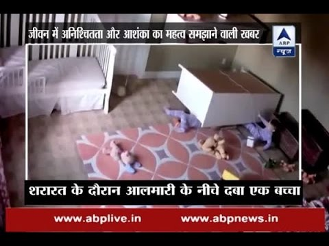Video Watch how two-year-old rescues twin brother from falling furniture download in MP3, 3GP, MP4, WEBM, AVI, FLV January 2017